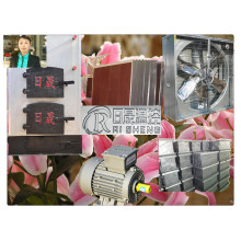 Heat Preservation Cooling and Ventilation Equipment