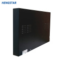 65 Inch Industrial Wall Mount LCD Monitor