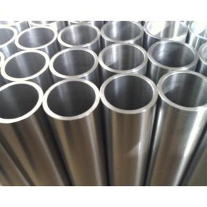 Low Carbon Gas Cylinder Steel Pipe