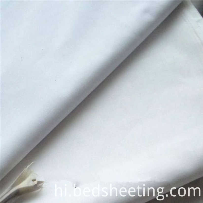 300t Polycotton Sateen White Textile