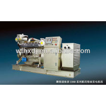Heiße Verkäufe kleiner Marinegenerator mit CCS