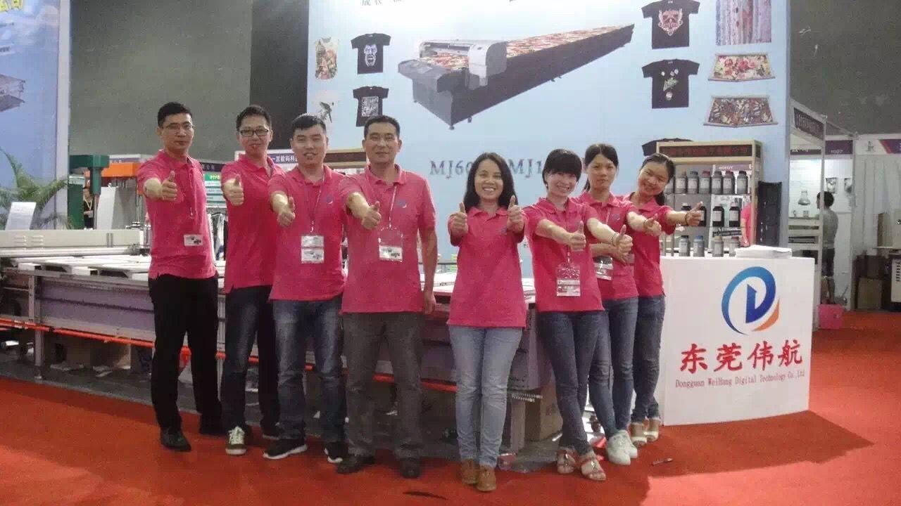 weihang digital printer team