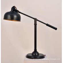 Black Iron Table Lamp (TT1304-1ABG)