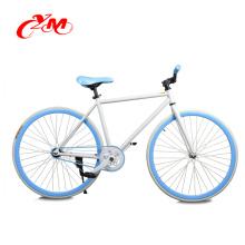оптовая фиксированных передач велосипед ,односкоростной дорожный велосипед, углерода фиксированных передач велосипед