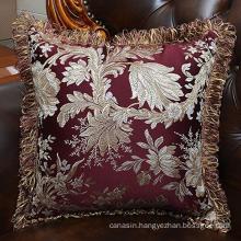 Satin Jacquard Tassel Edge Decorative Pillowcases
