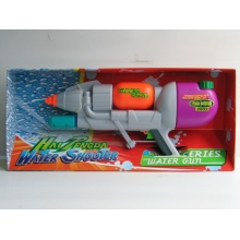 Nerf Best Super Soaker Gun