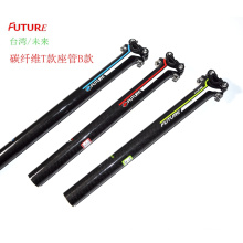 New carbon seatpost seat post carbon fibre road mountain bike seat tube 27.2/30.8/31.6*350/400mm bicycle parts