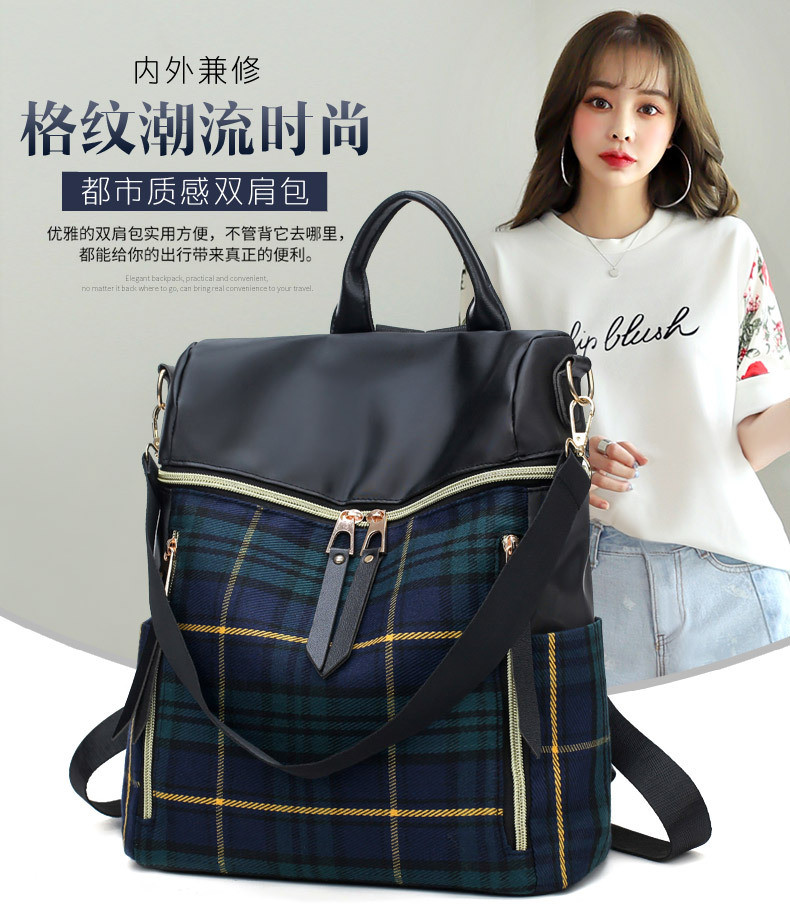 lady double shoulder bags 10236 (1)