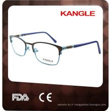 2017 Meilleur desgin classique Unisexe optique en métal lunettes et cadre optique en métal