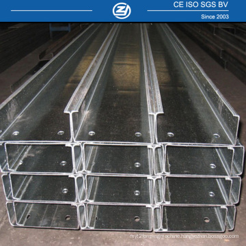 1.5-3.0mm Thickness Metal C Purlin Prices