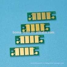 Совместимые чипы сброса для Ricoh IPSiO GX и e5500 руководство принтеров серии GX e7700 Картридж