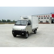 Changan small used refrigerated trucks for sale