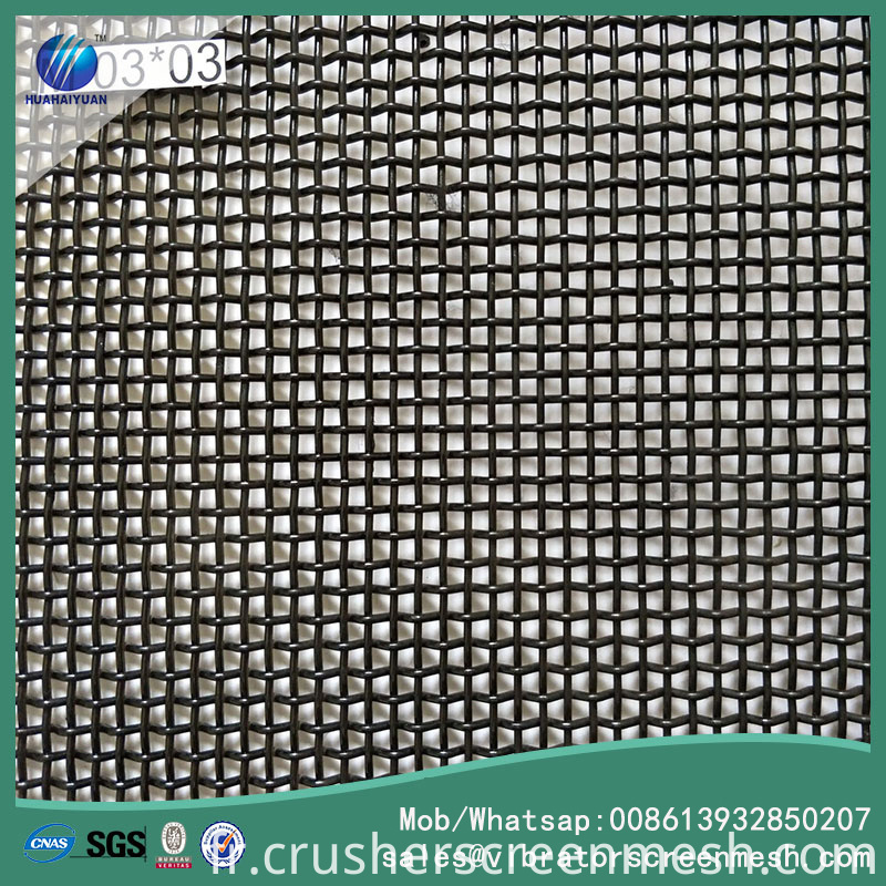 crusher screen mesh 03mm