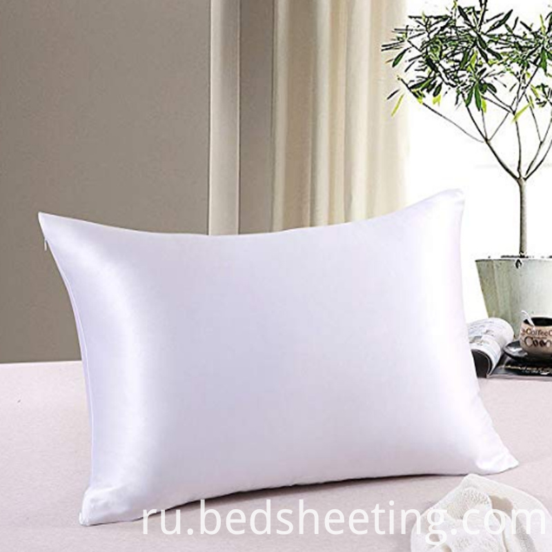 White Silk Standard Pillowcase Slips