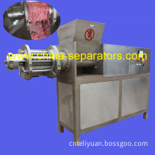 Chicken bone meat separator with stainless steel materila