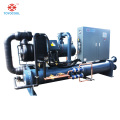 Pharmaceutical Chemicals water cooled screw chiller