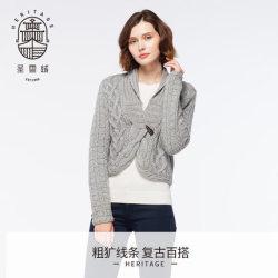 Women's Cashmere Shrug Style Sweater
