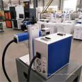 портативный лазерный гравировальный станок по металлу