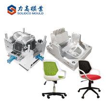 La parte superior de moda alta calidad plástica de Eu silla de oficina estándar parte el molde