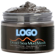 Custom Pure Natural Formula Deep Skin Cleanser Reduces Blackheads Acne Dead Sea Mud Mask