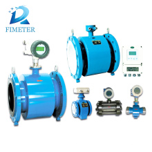 digital oil electromagnetic flow meter types