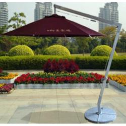 Marble base Sun Umbrella