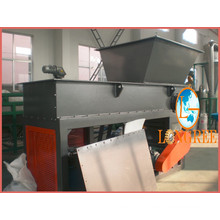 Plastic Single Shaft Shredder Machine (DSJ)