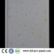 Panel de pared laminado plano del PVC de los 25cm