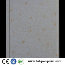 25cm Flat Laminated PVC Wall Panel