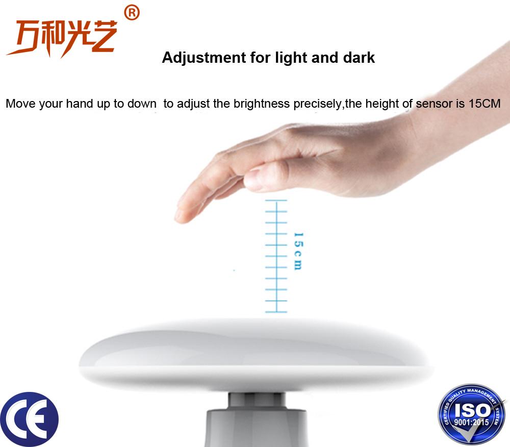 mushroom table light 11