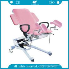 Cadeira quente da ginecologia da venda AG-S102D