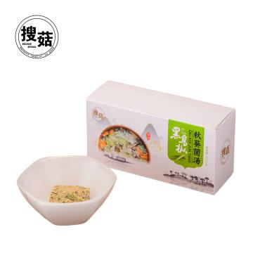 Beneficio de salud ecológico Okra sopa instantánea alimentos liofilizados