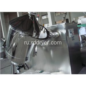 Pharmaceutical Powder Blender Machine