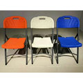 Modern Plastic Outdoor Office Chair with Metal Frame