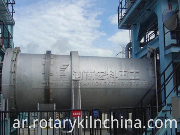 Reduced iron rotary kiln
