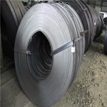 hot rolled steel flat bar coil for packing