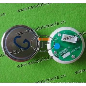 Кнопка подъема Sjec A4N28797 / A4J28796A3