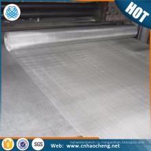 Теплостойкость 30mesh сплавы fecral oCr13Al4 металлическую сетку тканую ткань для инфракрасной горелки
