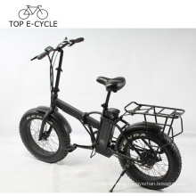 2017 foldable e bike cheap electric ft tire bike