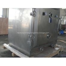 Round Type Static Vacuum Dryer