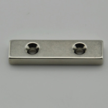 Good User Reputation for for Rectangular Magnets Rare earth bar neodymium magnet with holes supply to Slovakia (Slovak Republic) Manufacturer