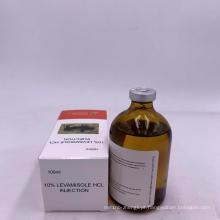 100ml de solução oral de levamisol para uso em animais