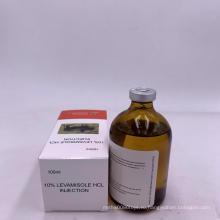 100 мл перорального раствора левамизола для животных