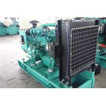 50kw / 62.5kVA Китайская известная марка Yuchai Дизель-генераторная установка