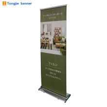 Stand d'affichage Roll Up Stands de panneau d'affiche de bannière verticale