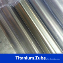 Seamless Gr2 Stainless Steel Titanium Tube From China Factory