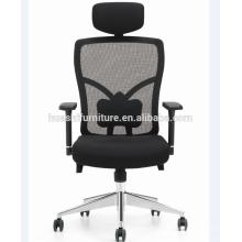 Т-089A-МФ высокого класса офис вращающееся кресло