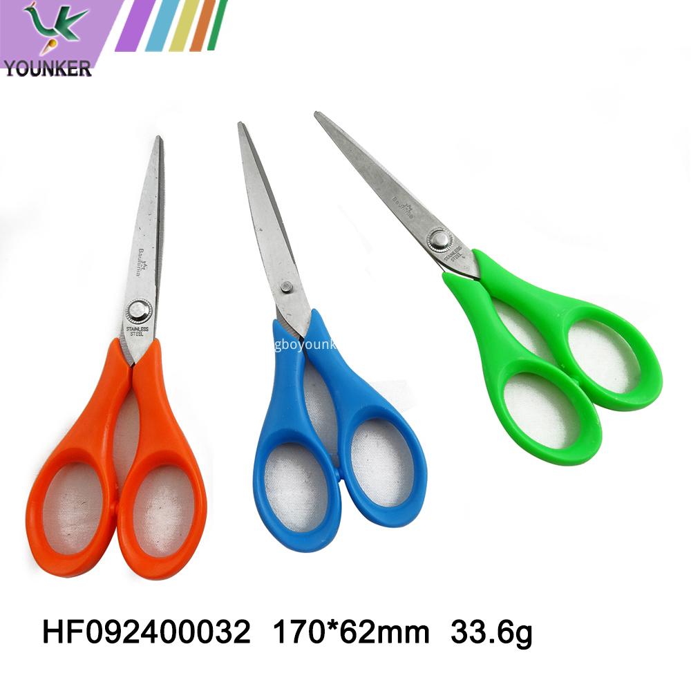 Hf092400032 01