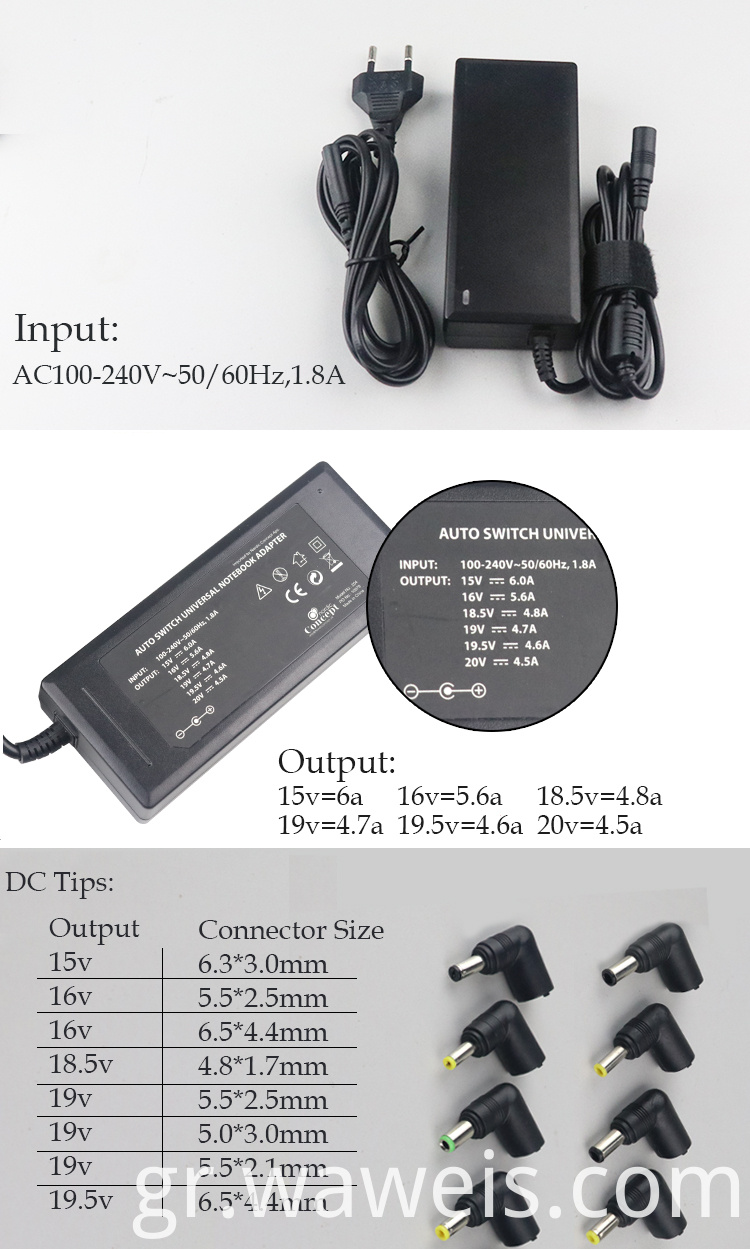 AC laptop adapter