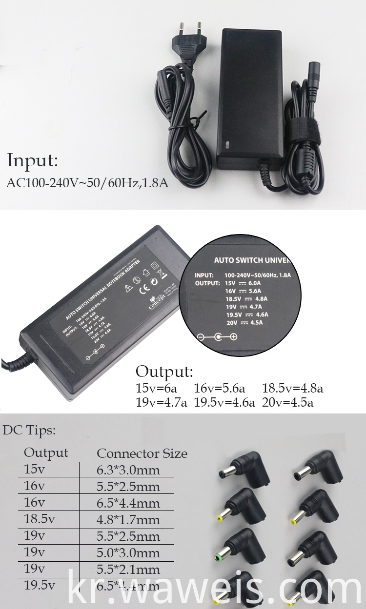 90w laptop adapter